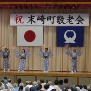 20130915 末崎町敬老会