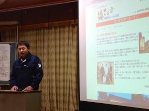 2014年1月 大和田弘樹氏 講演